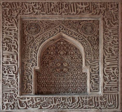 quran_inscriptions_on_wall_lodhi_gardens_delhi